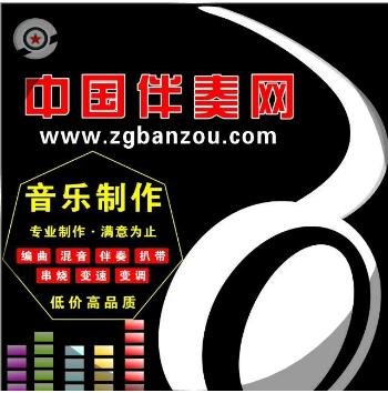 浙江歌舞剧院合唱团